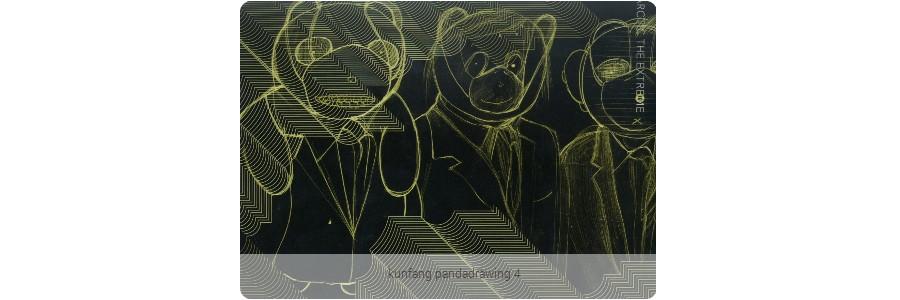 kunfang_pandadrawing4_a4.jpg