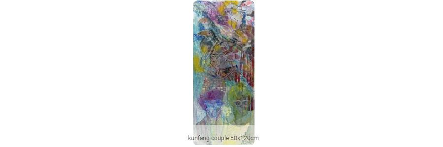 kunfang_couple_50x120cm