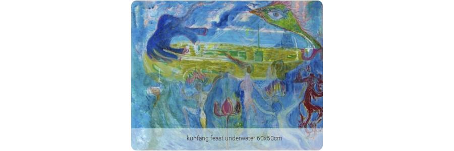 kunfang_feast_underwater_60x50cm