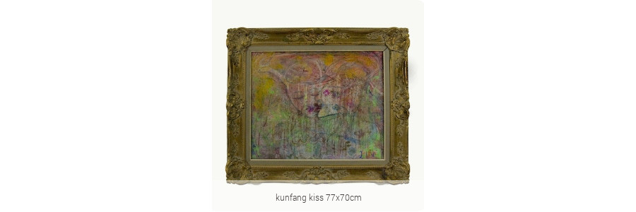 kunfang_kiss_77x70cm
