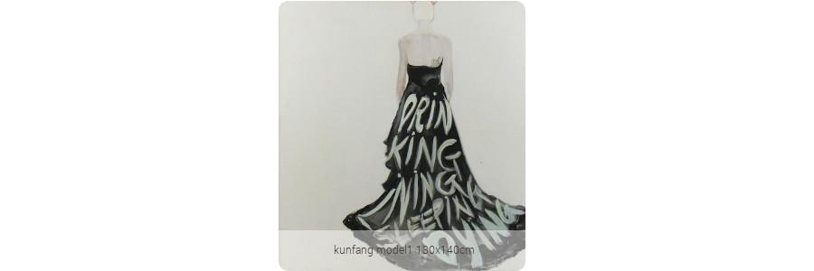 kunfang_model1_130x140cm