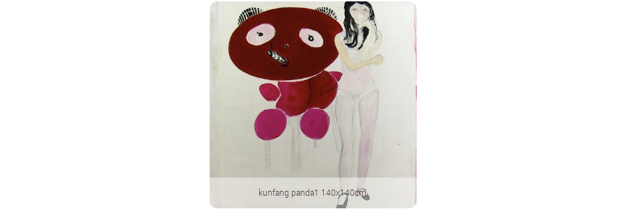 kunfang_panda1_140x140cm