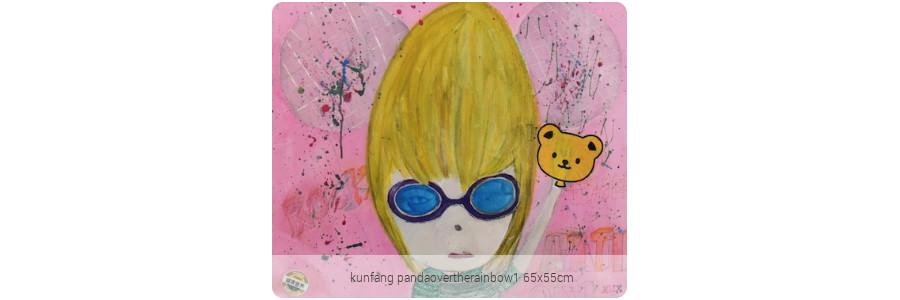 kunfang_pandaovertherainbow1__65x55cm