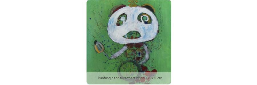 kunfang_pandaovertherainbow3_70x70cm