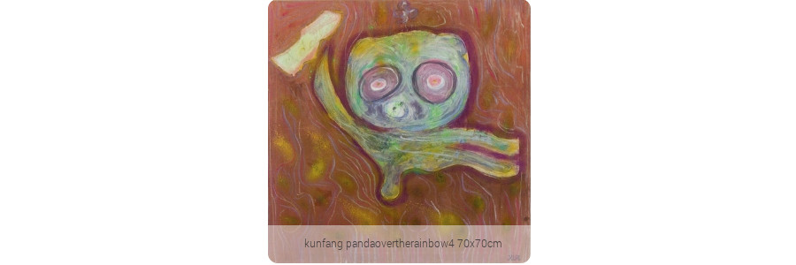 kunfang_pandaovertherainbow4_70x70cm