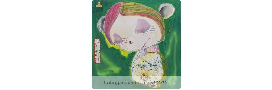 kunfang_pandaovertherainbow5_70x70cm