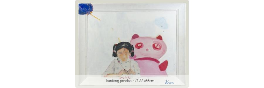 kunfang_pandapink7_83x66cm