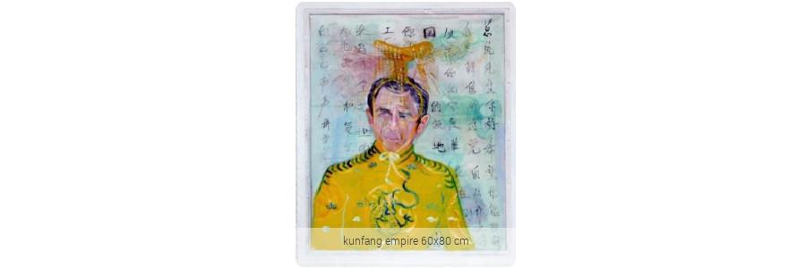 kunfang_empire_60x80cm