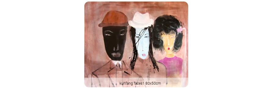 kunfang_faces1_80x50cm