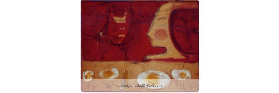 kunfang_untitled3_45x35cm