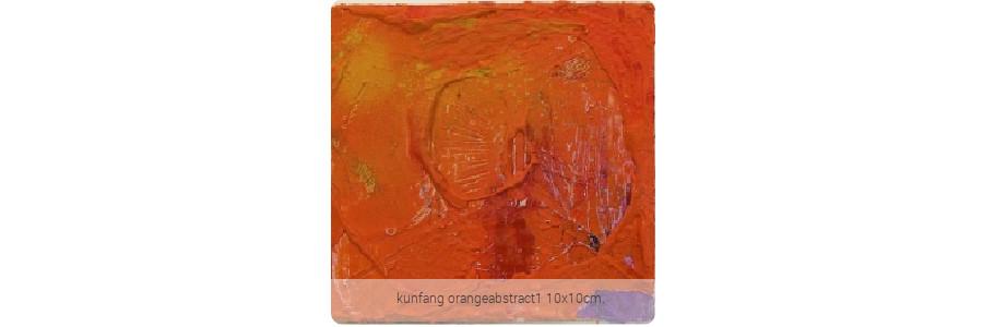 kunfang_orangeabstract1_10x10cm